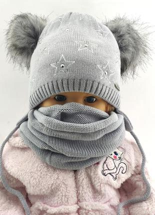 Шапка вязаная детская с помпонами теплая и хомутом