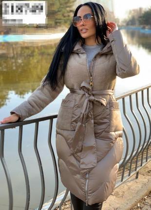 Зимнее пальто (последний размер)