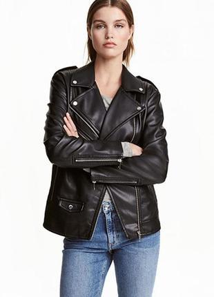 Куртка-«косуха»  h&m