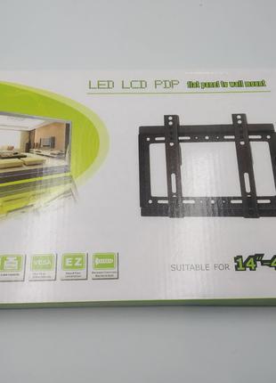 Кронштейн для телевизора LED LCD PDP Wall Mount 14-42