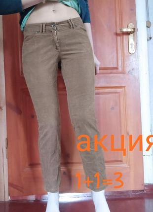 Брендовые джинсы велюровые брюки тренд марко поло цвет горчица...