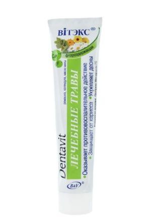 """Зубная паста """"лечебные травы"""""""