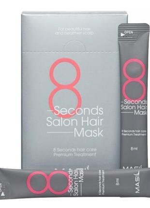 Маска для волос masil 8 seconds salon hair mask салонный эффек...