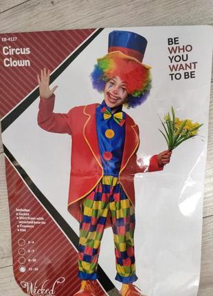 Детский костюм клоун, шут на 11-12, 13 лет