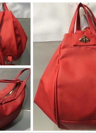Модная наплечная сумка-рюкзак