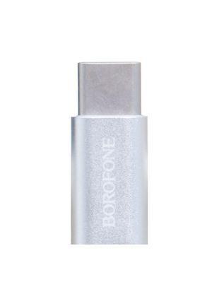 Переходник Borofone BV4 USB - Micro USB - Type C Серый