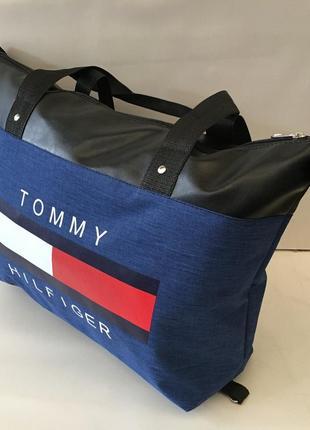 Спортивная сумка, городская, ручная кладь для путешествий