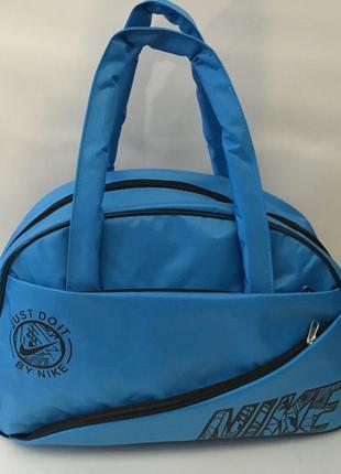 Шикарная спортивная сумка. цвета!