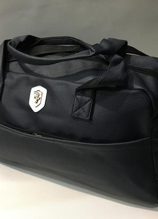 Супер сумка! для города,спорта,в дорогу.
