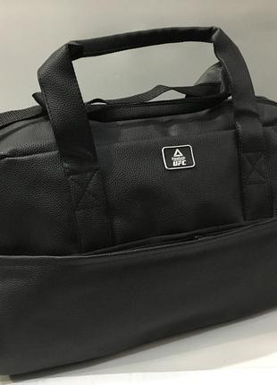 Замечательная сумка с наплечным ремнем