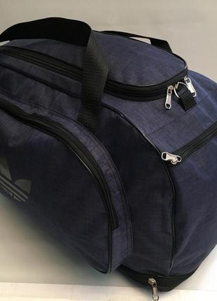 Спортивная сумка для фитнеса, в дорогу.