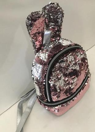 Рюкзак для девушки,девочки,с пайетками и ушками.