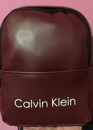 Обалденный модный качественный  женский рюкзак