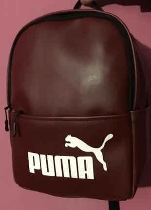 Стильный рюкзачок. рюкзак женский.