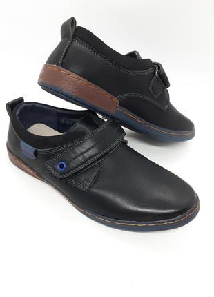 Скидка школьные туфли на мальчика 34 р 22,5 см канарейка