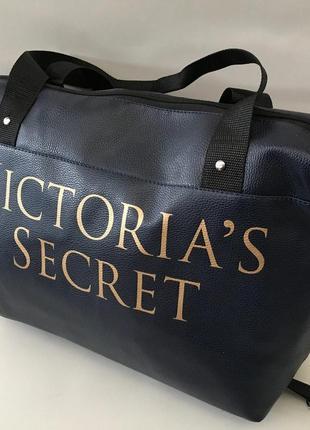 Спортивная, повседневная городская сумка. жіноча сумка.
