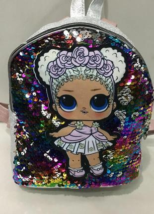 Рюкзак с куколками лол и пайетками. блестящий рюкзачок