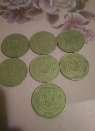 50 копеек Украина 1992г