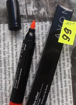 Помада-маркер для губ «акварель» 2,4 мл