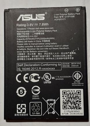 Аккумулятор C11P1506 для Asus ZC500TG Zenfone Go