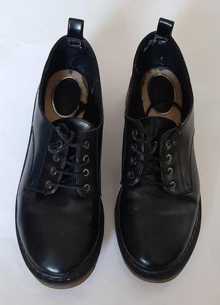 Стильні ботинки
