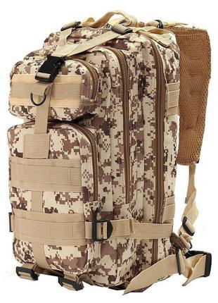 Тактический, походный рюкзак