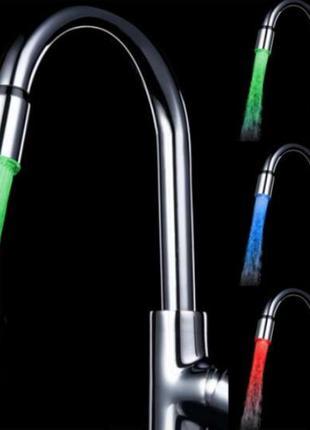 Насадка для крана с подсветкой Led Water Glow SKU_757