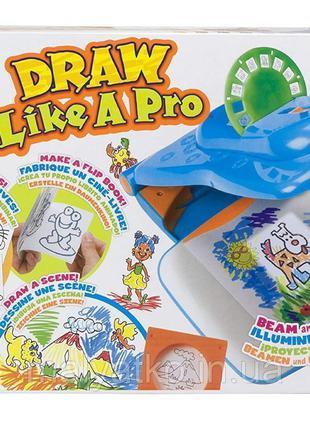 Набор для творчества ALEX Art Draw Like A Pro SKU_757