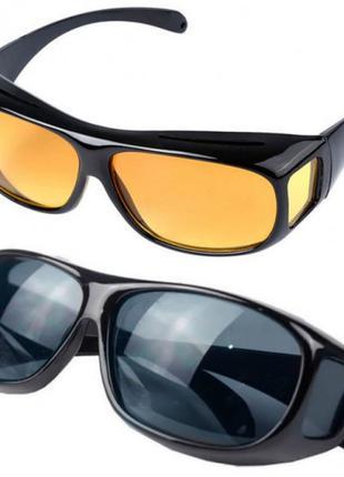 Антибликовые очки для водителя HD Vision 2 пары День + Ночь WJ...