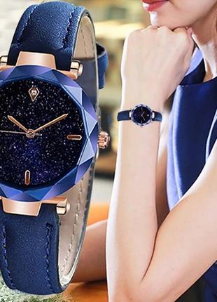 Часы наручные женские синие