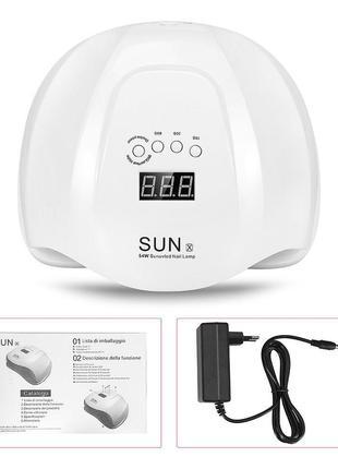 Лампа для сушки ногтей Sun X 54w