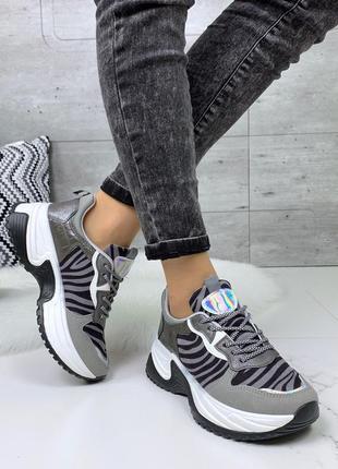 Стильные серые кроссовки на массивной подошве