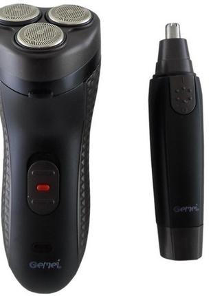 Бритва электрическая GEMEI GM-7113 (bi3549hh)
