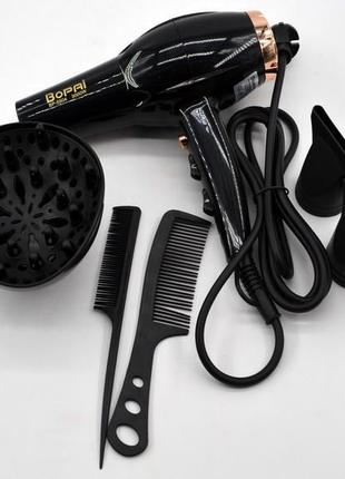Фен для волос Bopai BP-5504 с диффузором 3000 Вт Черный (nk337...