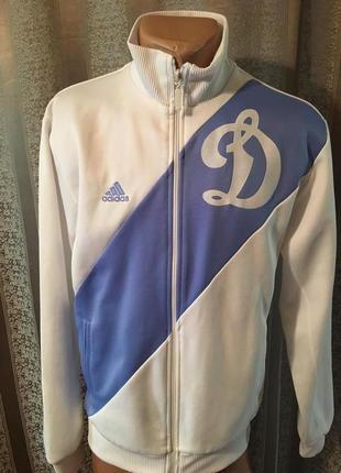 Мастерка ветровка белая спортивная Adidas Динамо