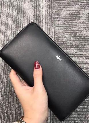 Мужской кожаный клатч lacoste портмоне чёрный на подарок аксес...