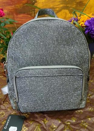 Рюкзак серебряный с блестками под рептилию