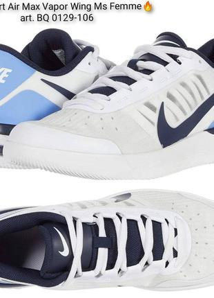 """Кросівки відомого бренда """"nike court air max vapor winq ms fem..."""