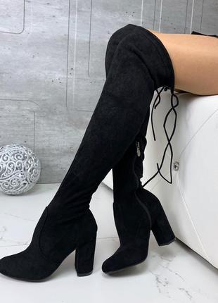 Шикарные ботфорты чулок деми на каблуке