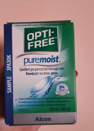 Розчин для контактних лінз opti free