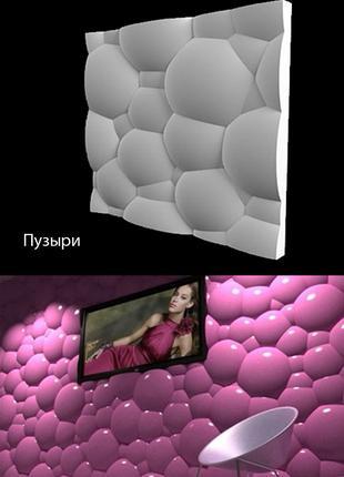 Гипсовая 3д панель пузыри