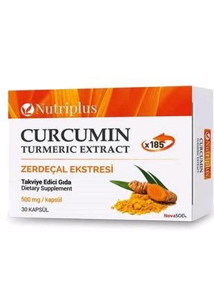 Диетическая добавка экстракт куркумы Nutriplus Farmasi  Турция