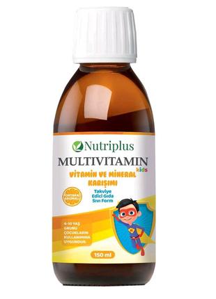 Детский комплекс Мультивитамин Farmasi Nutriplus