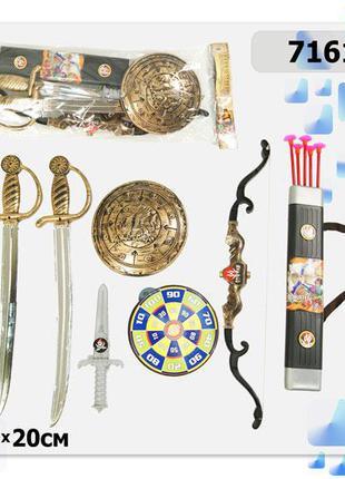Пиратский набор 2 меча, щит, нож, лук, стрелы, в п/э 68*20 см ...