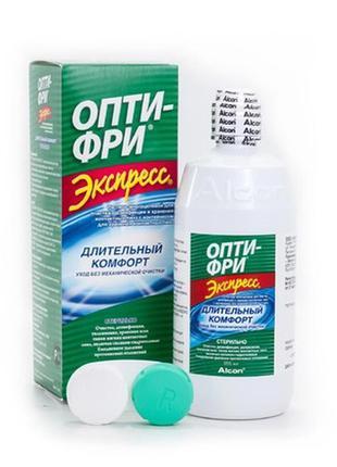 Раствор для контактных линз opti free express