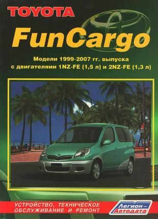 Toyota Funcargo. Руководство по ремонту и эксплуатации Книга