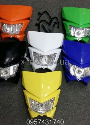 Обтекатель с фарой морда пластик на мотоцикл оптика кросс эндуро