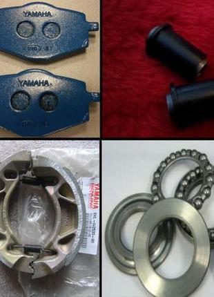 Запчасти Yamaha YBR 125 расходники колодки фильтра втулки прок...
