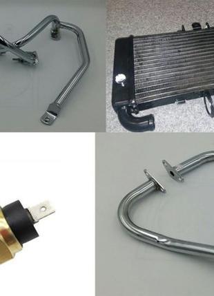 Радиатор датчик температуры фара дуги защитные Honda CB-400 92...