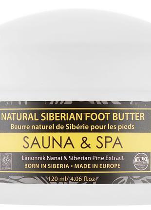 """Натуральное густое сибирское масло для ног """"Sauna & Spa"""""""